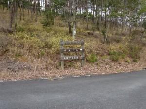 鳴滝ダム (6)