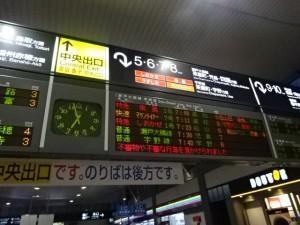 しおかぜ1号 (1)