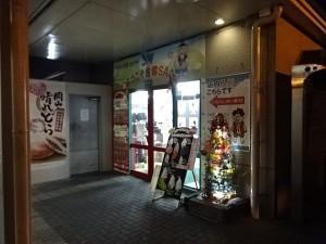 ウィラーエクスプレス高速バス 大阪・京都→松山・今治 (5)