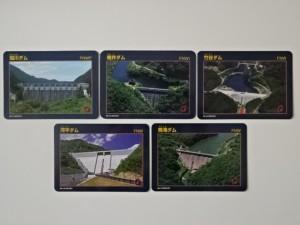 岡山県のダムカード5枚ゲット (1)