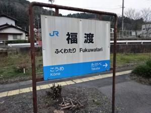 岡山県輪行旅 (4)
