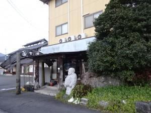 笛ヶ滝 (1)