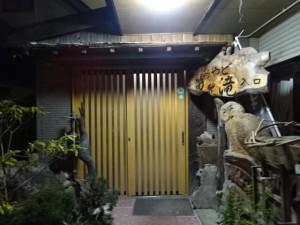 笛ヶ滝 (2)