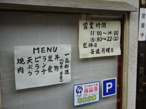 道草 (2)