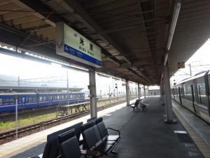 青春18きっぷで帰省 (1)