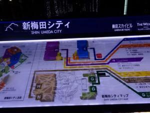 WILLERバスターミナル大阪梅田 (1)
