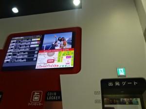 WILLERバスターミナル大阪梅田 (4)