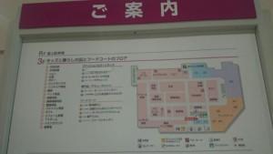 イオンラウンジ イオン大和店 (2)