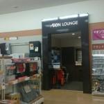 【イオンラウンジ】イオン大和店に行ってみた!