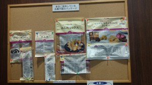 イオンラウンジ イオン姫路大津店 (11)