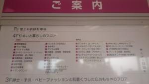 イオンラウンジ イオン明石店 (2)