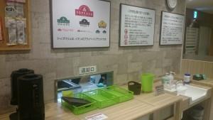 イオンラウンジ イオン明石店 (9)