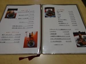 中華レストラン光楽 (5)