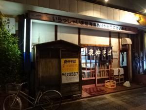 夜仲そば 半チャンラーメン (1)