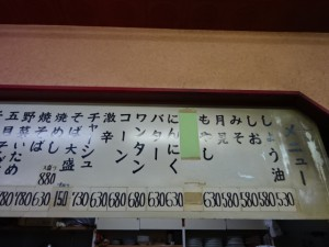 夜仲そば 半チャンラーメン (3)
