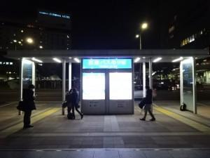 大阪梅田・神戸三宮~川之江・新居浜・西条・今治 サラダエクスプレス (1)