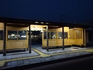 大阪梅田・神戸三宮~川之江・新居浜・西条・今治 サラダエクスプレス (10)