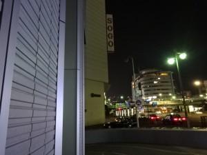 大阪梅田・神戸三宮~川之江・新居浜・西条・今治 サラダエクスプレス (3)