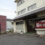 【愛媛県松山市】太田屋旅館 北条店に泊まってみた!