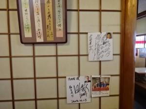 太田屋旅館 北条店 (2)
