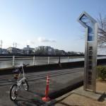 【明石→姫路】ミニベロで姫路明石自転車道を走ってみた!
