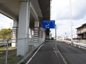 姫路明石自転車道 (17)