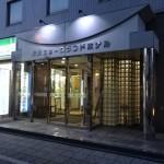 【愛媛県松山市】松山ニューグランドホテルに泊まってみた!