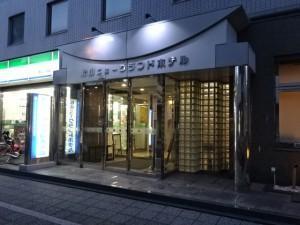 松山ニューグランドホテル (1)