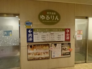 松山ニューグランドホテル (4)