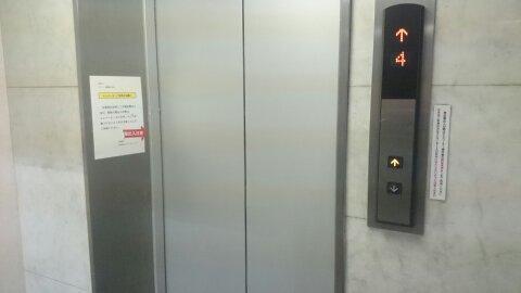 VIPラウンジ 新宿ラウンジ (3)