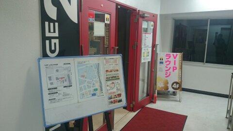 VIPラウンジ 新宿ラウンジ (4)