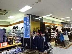 イオンラウンジ イオン倉敷店 (3)