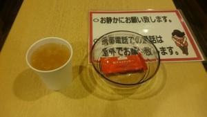 イオンラウンジ イオン倉敷店 (8)