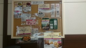 イオンラウンジ 堺北花田店 (11)