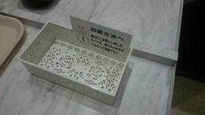 イオンラウンジ 堺北花田店 (12)