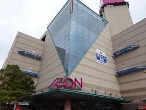 イオンランジ イオン西大津店 (1)