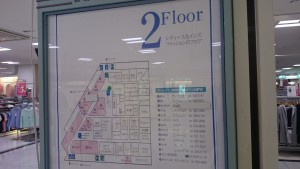 イオンランジ イオン西大津店 (3)