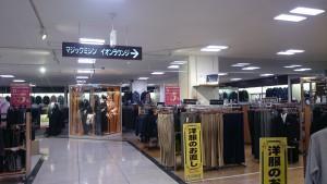 イオンランジ イオン西大津店 (4)
