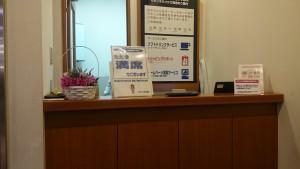 イオンランジ イオン西大津店 (6)