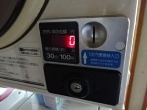 ビジネス旅館小松 (7)