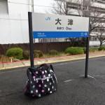 【前編】ミニベロでビワイチ(琵琶湖一周)してきた!