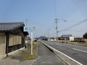 ビワイチ(琵琶湖一周)1日目 (9)