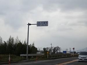 ビワイチ(琵琶湖一周)2日目 (18)