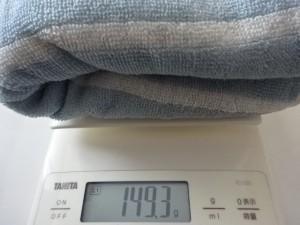 ベルメゾン 速乾ふんわりタオル (5)