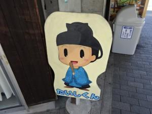 大阪奈良ポタリング (15)