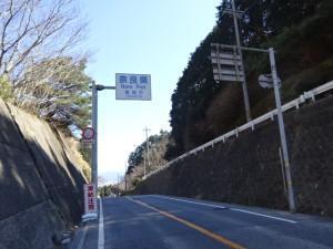 大阪奈良ポタリング (16)