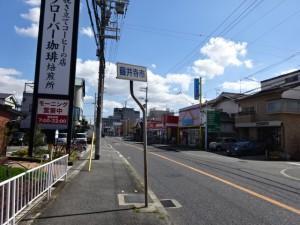 大阪奈良ポタリング (8)