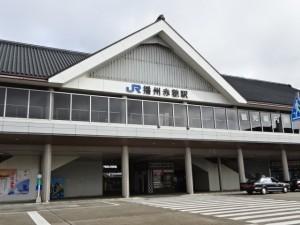 播州赤穂駅周辺ポタリング (1)