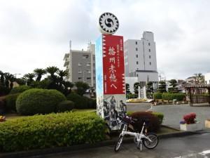 播州赤穂駅周辺ポタリング (3)