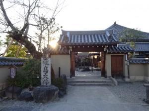 明日香村観光 (1)